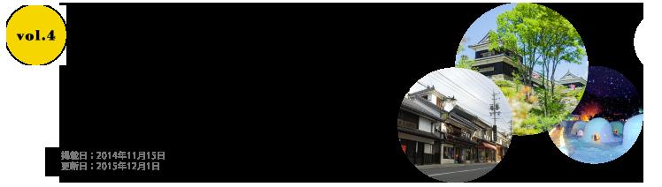 長野のお土産定番~変わり種長野市だけじゃない!宿周辺の観光情報