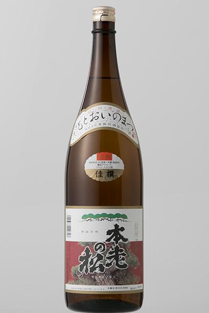 東飯田酒造