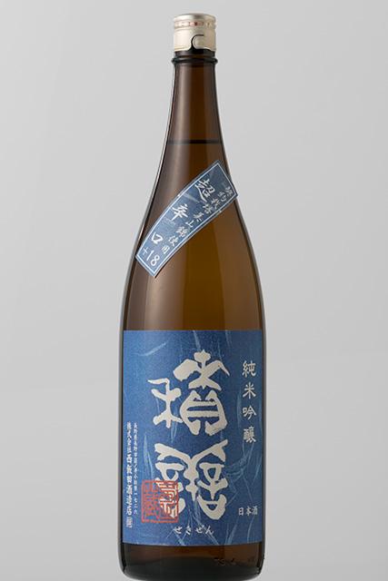 西飯田酒造