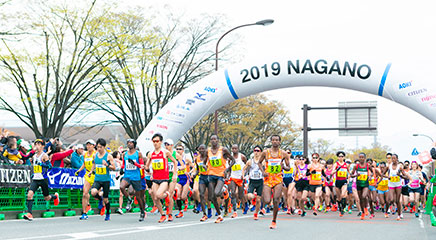 大会 2021 マラソン